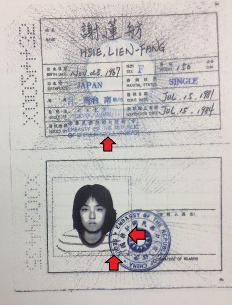 renhokorea-1-458x600.jpg